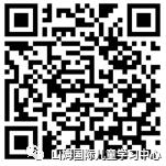 27ce4160c32ac1fc6aa393397c3a6ba2.png