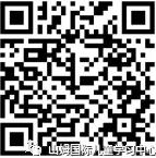 QQ截图20161228135216.png